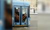 "Неизвестный разбил стекло у троллейбуса на станции метро ""Лесная"""