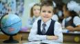 В Выборге подвели итоги приема заявлений в 1 класс ...
