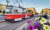 В выходные дни трамваи № 47 и № 55 изменят маршруты