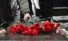 В Петербурге прошли похороны вице-адмирала Устименко