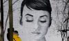 В Петербурге появились сразу три граффити с Одри Хепберн