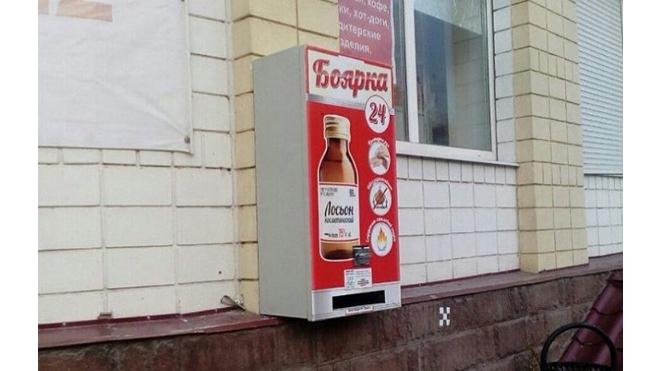В Калуге установили автоматы по продаже настойки боярышника