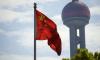 Китай опроверг информацию о попытке вмешаться в выборы США