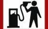 Цены на бензин в Петербурге и Ленобласти снова взлетели