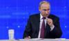 Путин рассказал студентам, чем нужно заниматься поночам