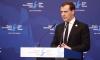 Дмитрий Медведев крайне неопределенно высказался о запрете на полеты в другие страны