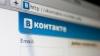Mail.ru Усманова готовится продать свои 40% акций ...