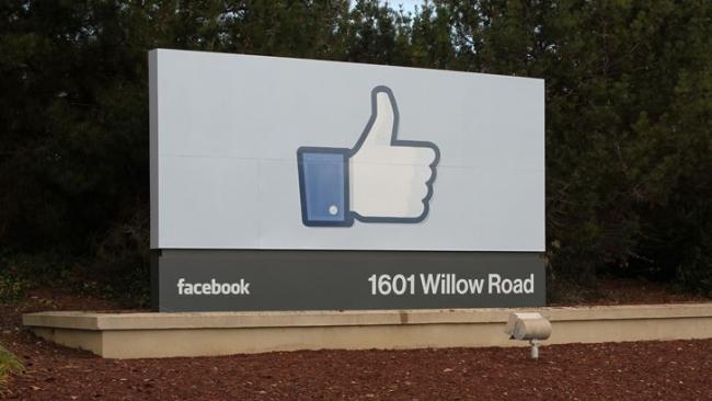Инвестфонд DST планирует продать акции Facebook со скидкой 12%