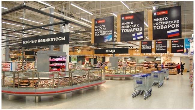 """Kesko запретили строить гипермаркет """"К-руока"""" в Пушкине"""