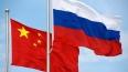 Россия и Китай проведут совместные учения в Средиземномо...