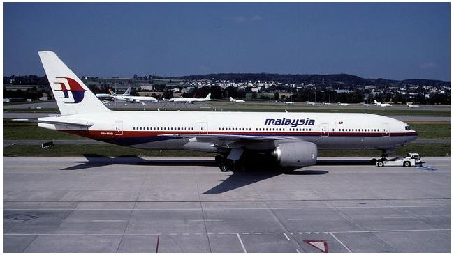Акции Malaysia Airlines обрушились из-за аварии над Донецком