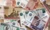 В Резервном фонде закончились последние 1,4 триллиона рублей