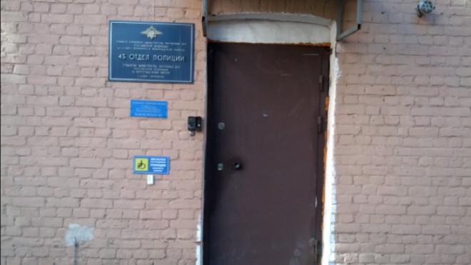 В отделение полиции Петербурга попала 11-летняя девочка