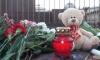 Первые похороны жертв катастрофы А321 состоятся 6 ноября в Петербурге