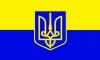 Украинцы хотят переделать свой флаг по законам фэншуй