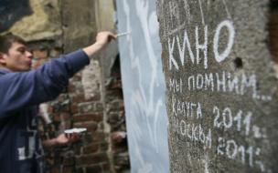 """Дом, где находится музей Виктора Цоя - котельная """"Камчатка"""", расселяют"""
