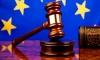 Представители россиянки Риммы Салонен готовы идти в Страсбург за справедливостью