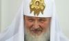 """Патриарх Кирилл впервые проведет """"прямую линию"""" с россиянами"""
