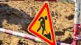 Выбраны подрядчики для ремонта дорог в трех районах ...
