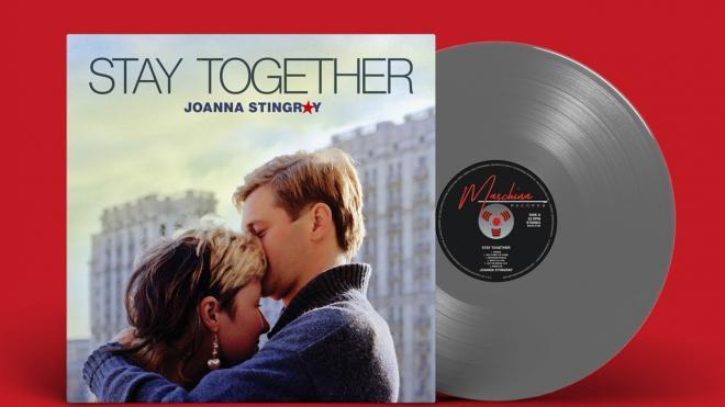 Джоанна Стрингрей анонсировала музыкальный альбом с Борисом Гребенщиковым