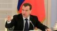 Президент Медведев в Facebook ответил митингующим ...