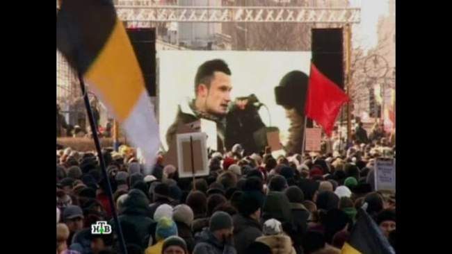 """Медиахолдинг """"Эксперт"""" после """"Анатомии протеста"""" разорвал отношения с НТВ"""