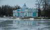 С начала новой недели в Петербурге похолодает