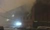 На Гороховой улице загорелось заброшенное здание