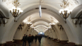 В Москве неизвестный преступник устроил поножовщину ...