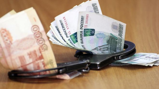 В Петербурге экс-оперативников отправили в колонию за крупную взятку