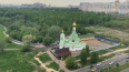 РПЦ отказалась от строительства нового крупного храма ...