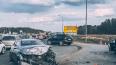 """Пять человек пострадали в ДТП на трассе """"Кола"""" в Ленобла..."""
