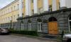Обвиняемой по делу о теракте в метро Петербурга стало плохо на заседании суда