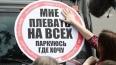 """Движение """"СтопХам"""" ликвидировали после конфликтов ..."""