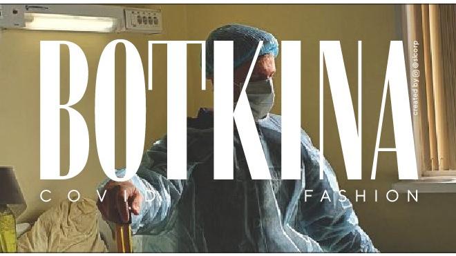 Петербургский дизайнер придумал журнал Botkina Covid Fashion