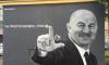 Власти Петербурга против граффити: принято решение об уничтожении изображения Черчесова