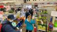 """При проверке гипермаркетов """"Максидом"""" выявлены нарушения"""