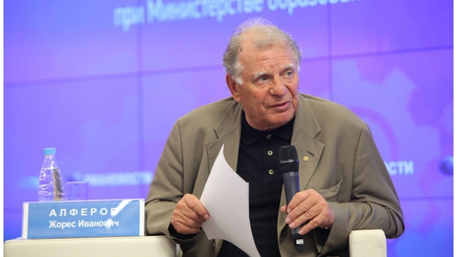 Жорес Алферов ушел из Министерства образования и науки