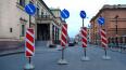 Опубликован список улиц Петербурга, движение на которых ...