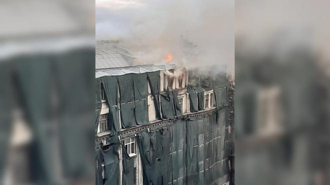 На улице Шкапина заметили пожар