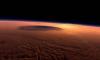NASA демонстрирует движение марсианских дюн