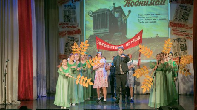 Во Дворце культуры в Выборге прошел праздничный концерт к 100-летию ВЛКСМ