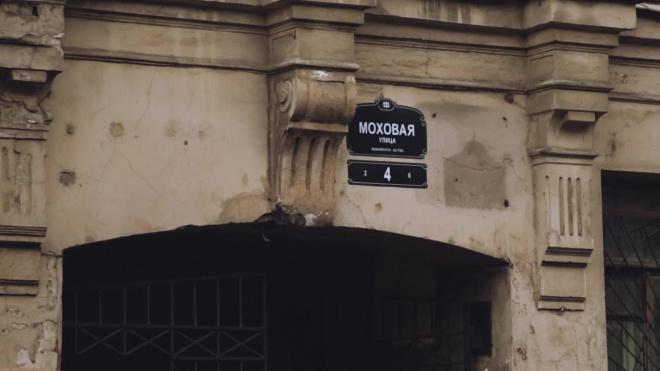 Петербургу выделят два млн рублей на ремонт фасадов исторических зданий
