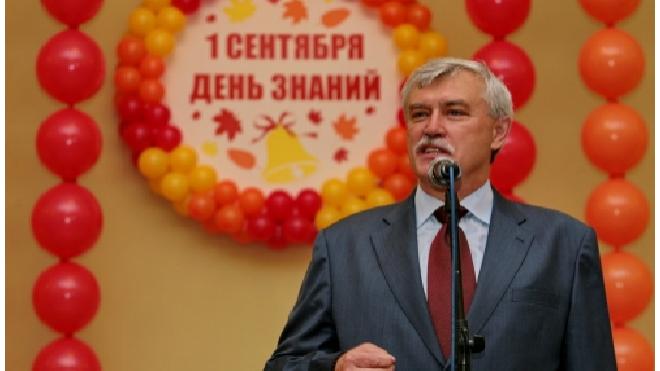 Георгий Полтавченко открыл новую школу в Колпино