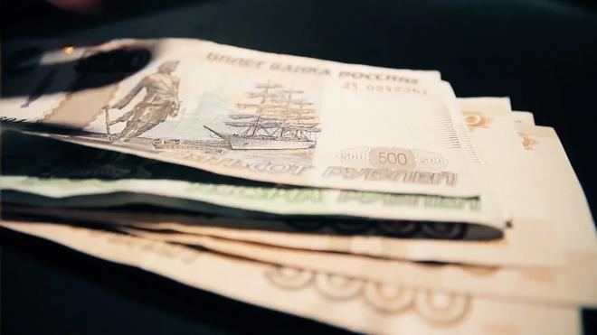 """Безработные аферисты разменивали деньги петербургских пенсионеров на билеты из """"банка приколов"""""""