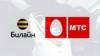 """ФАС обвиняет МТС и """"Билайн"""" в ценовом сговоре при ..."""