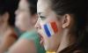 Марин Ле Пен хочет стать президентом Франции и поддержать Россию