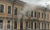 Очевидцы: из-за пожара на Радищева перекрыли дорогу