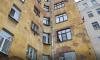 В Петербурге фасады восстанавливают по новым технологиям