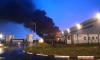 Пожар на Софийской ликвидировали спустя 13 часов
